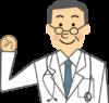 呼吸器外科新入職医師と、外来担当表の更新について