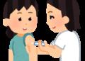 インフルエンザ予防接種についてのご案内